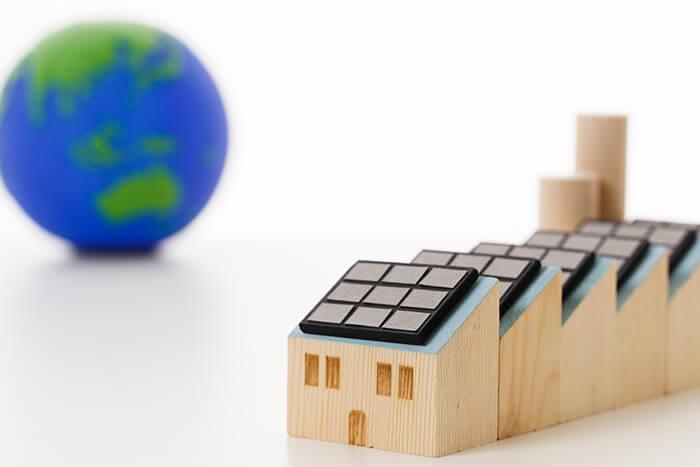 自家消費型産業用太陽光発電のメリット