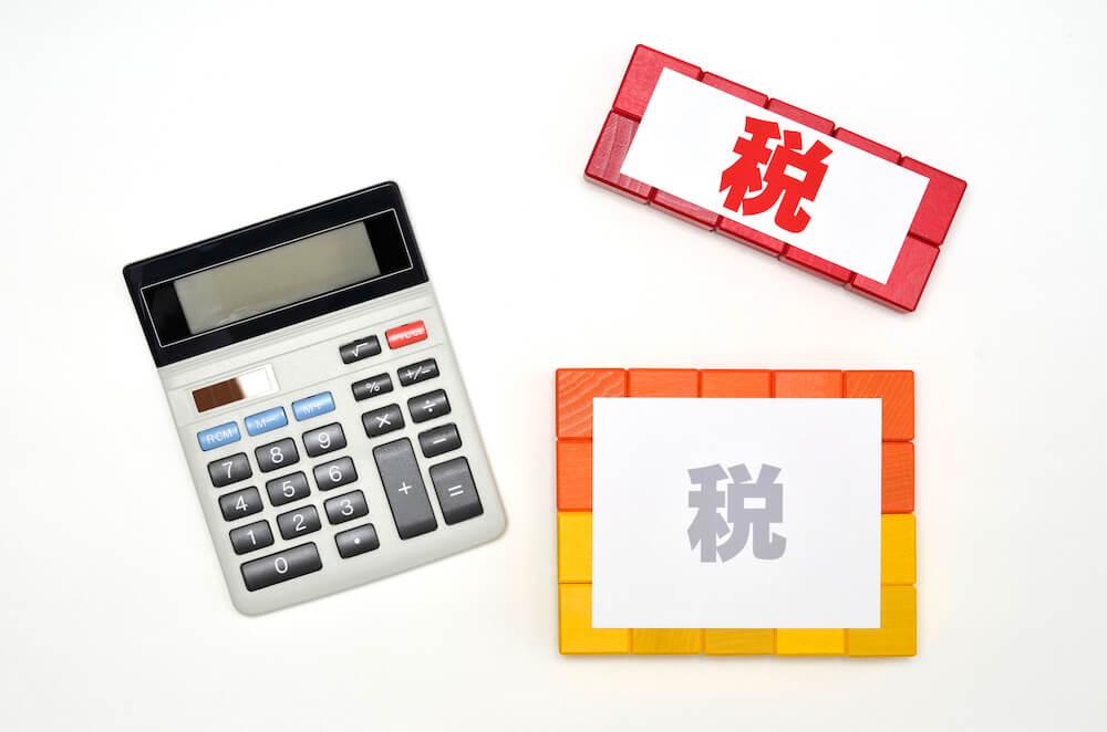 初期費用の増税額