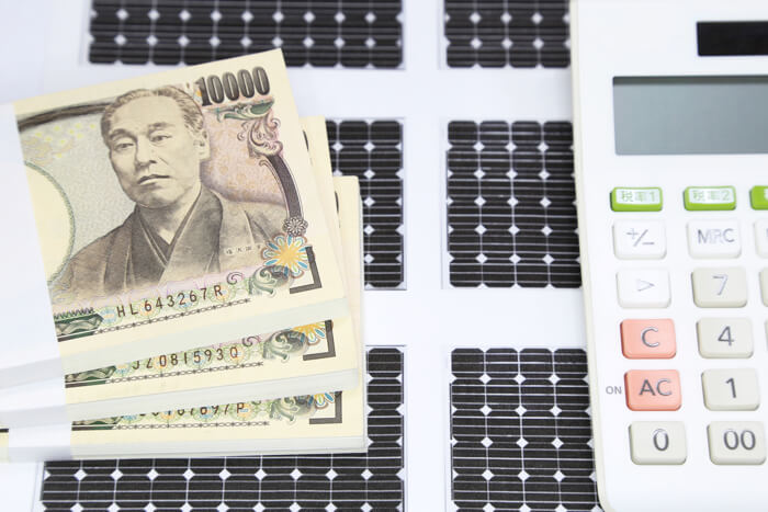 産業用太陽光発電の売電収入算出方法